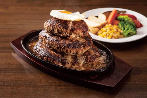 牛舎ハンバーグ
