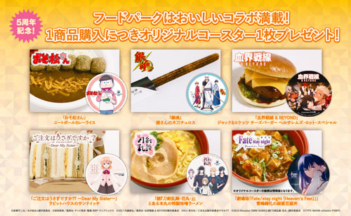 AJ18_food